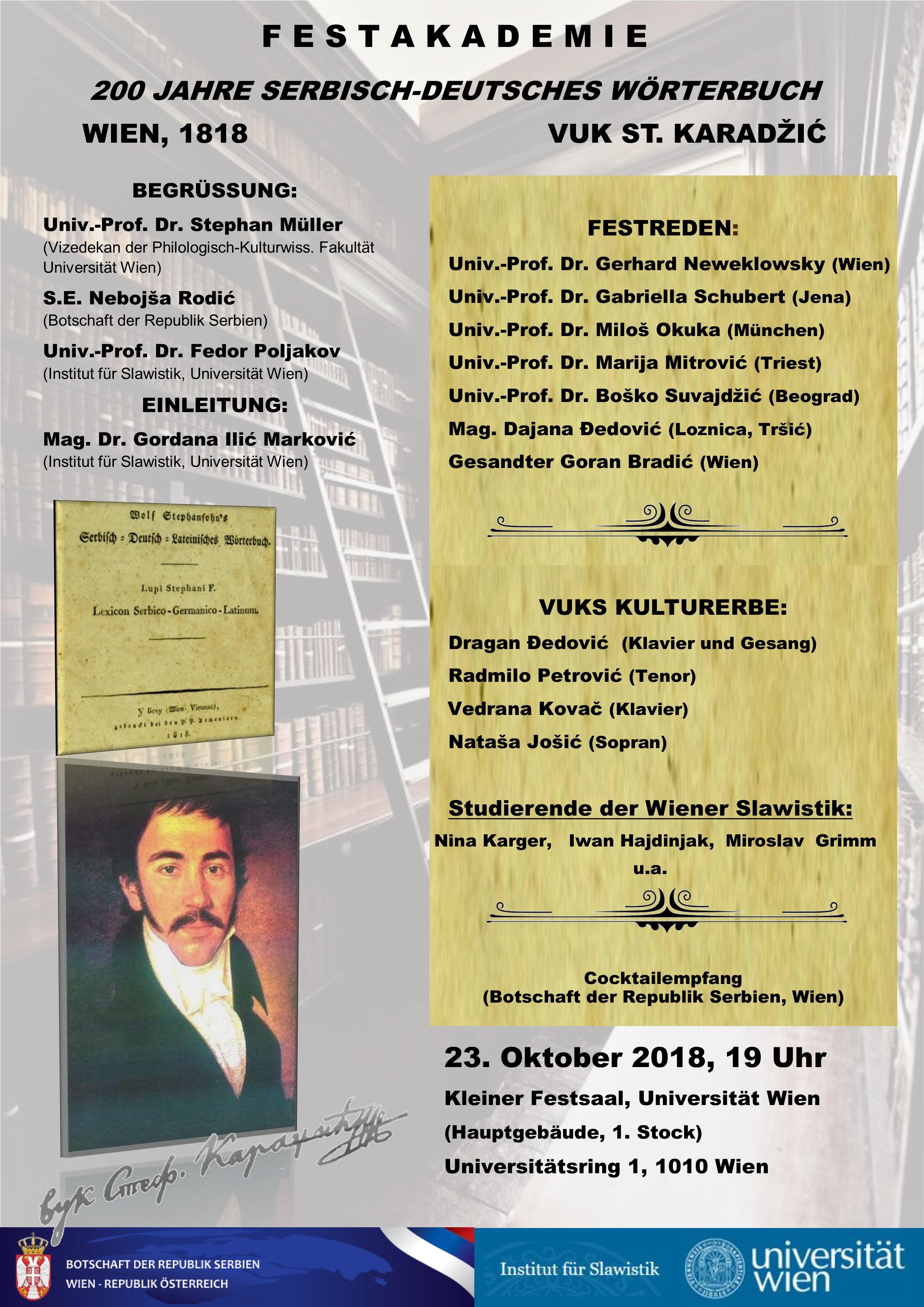 Botschaft Der Republik Serbien Wien Republik österreich